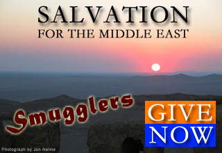 Give Now - Salvation for the Middle East